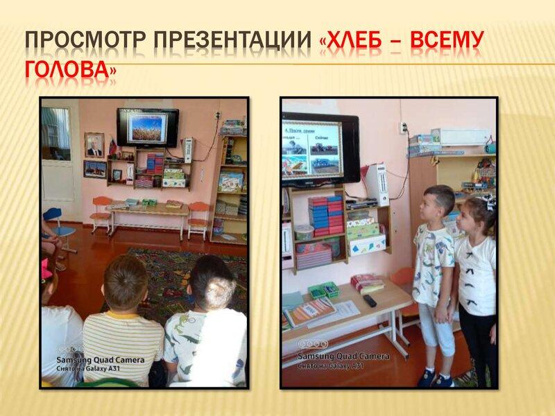 xleb-vsemy-golova_00005