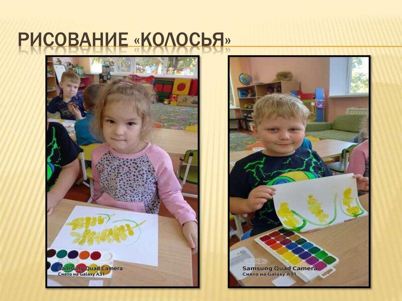 xleb-vsemy-golova_00008