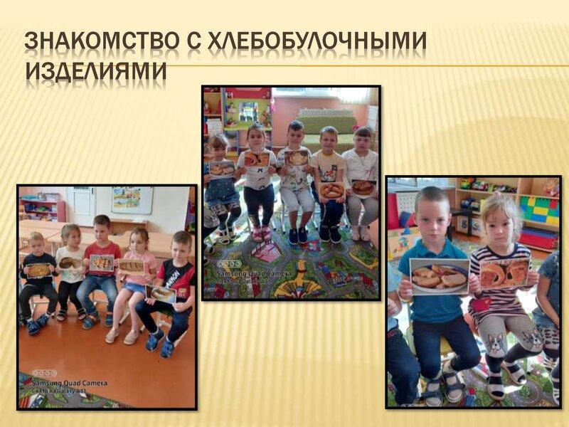 xleb-vsemy-golova_00010