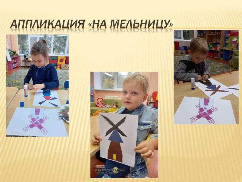 xleb-vsemy-golova_00013