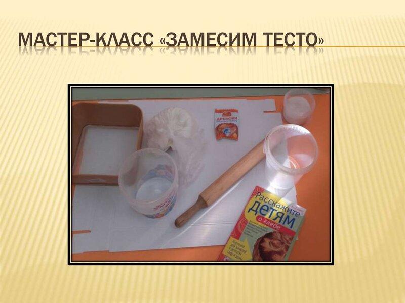 xleb-vsemy-golova_00015