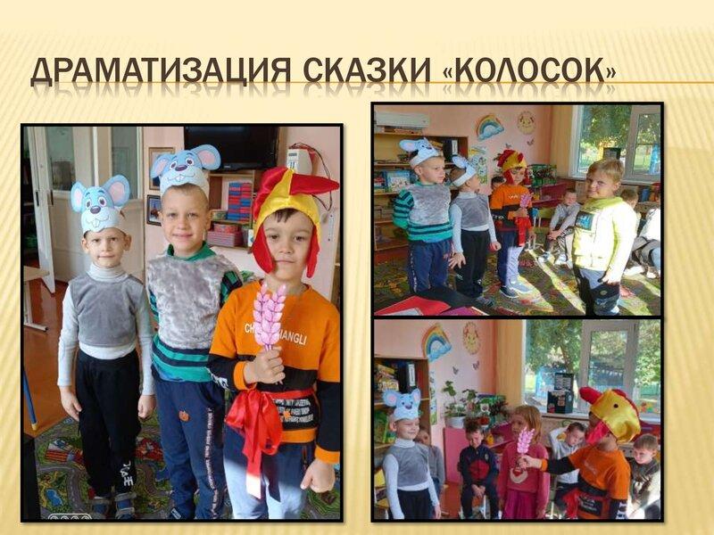 xleb-vsemy-golova_00016