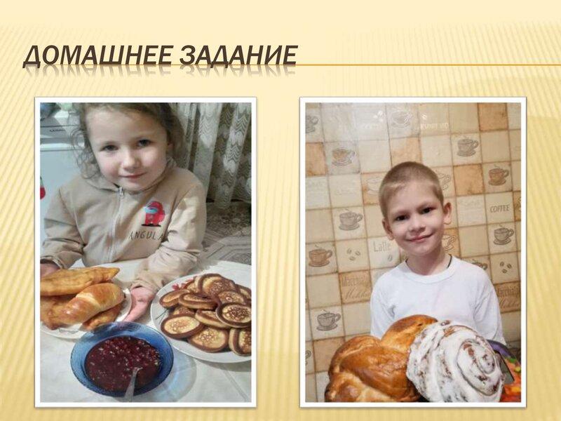 xleb-vsemy-golova_00020