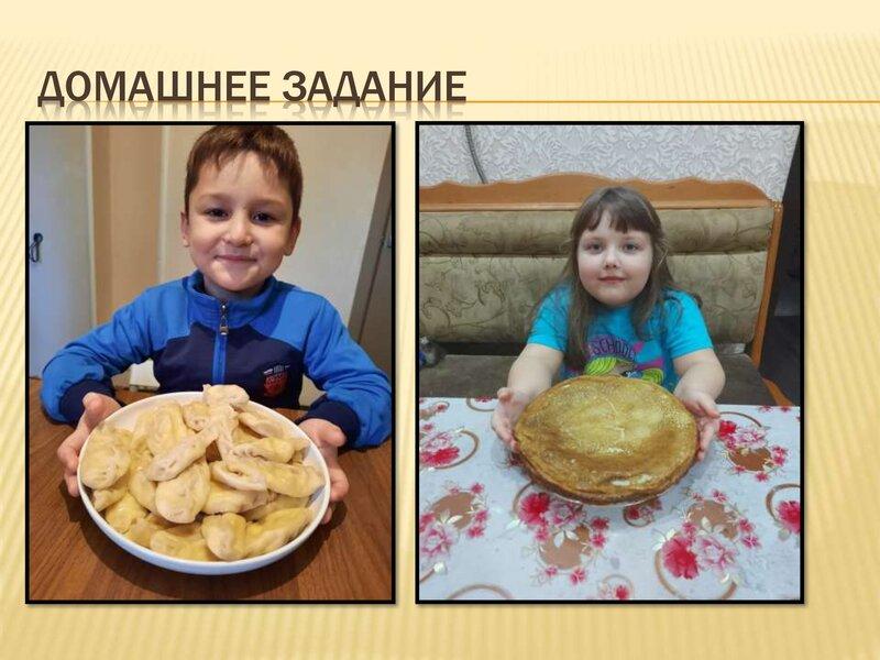 xleb-vsemy-golova_00021