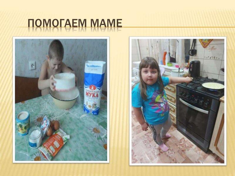 xleb-vsemy-golova_00022