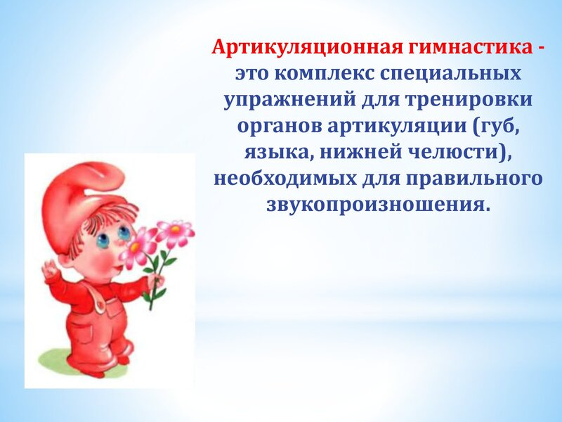 artikyl-gimnastika_0000002