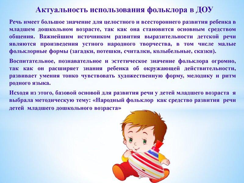 folklor_00002