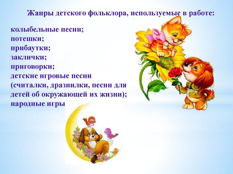 folklor_00004