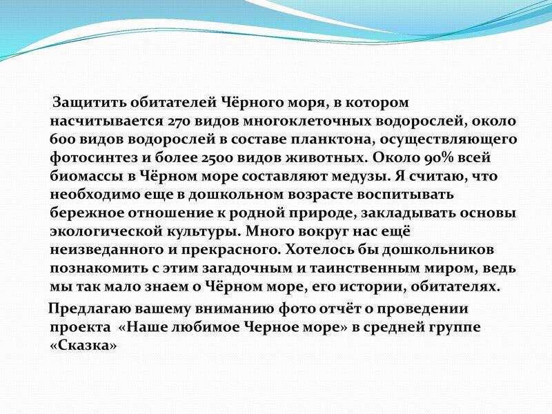 skazka_0000003