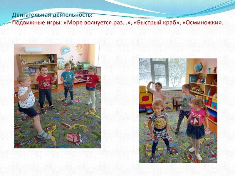 skazka_0000014