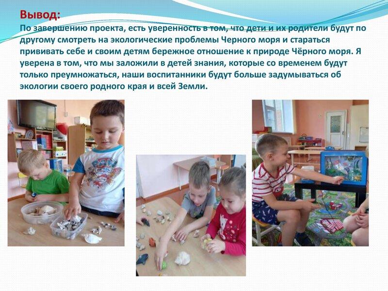 skazka_0000016