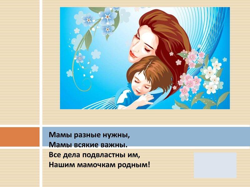prof-mamu_0000009