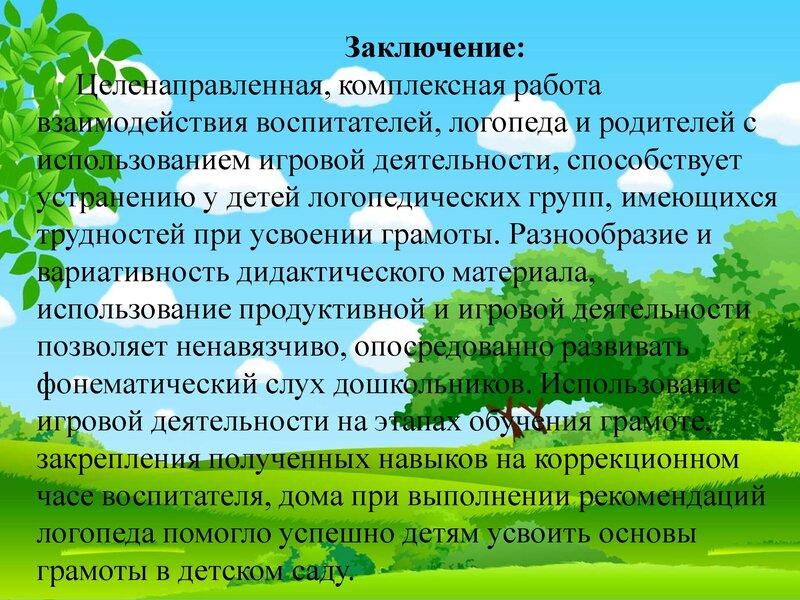 v-mire-glasnuh_00023
