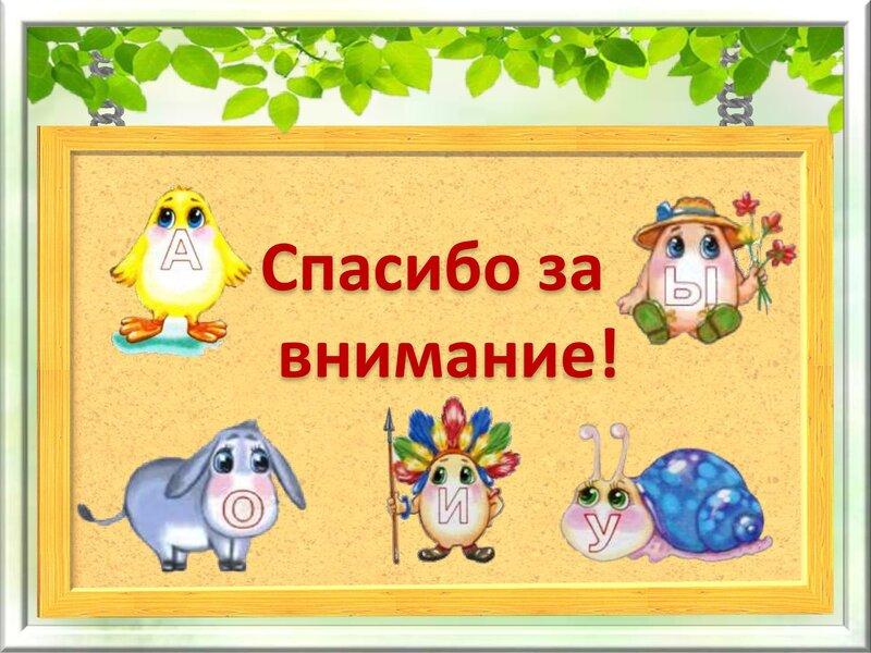 v-mire-glasnuh_00024