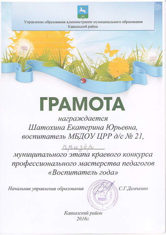 gr hatoxina